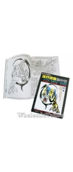Tattoo Book About Tiger
