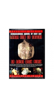 Learn How to Tattoo An Asian Back Piece DVD