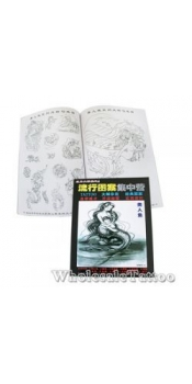 Tattoo Book About Fish