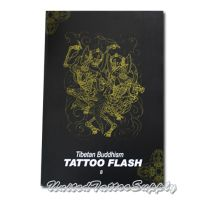 Tibetan Buddhism Tattoo Flash B