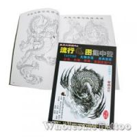 Tattoo Book About Dragon