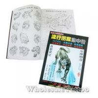 Tattoo Book About Wolf